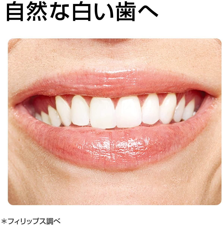 sonicare(ソニッケアー)イージークリーン HX6526/01の商品画像4