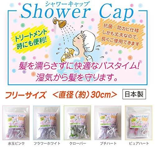 生活便利グッズカラフル シャワーキャップ ドット柄 吸盤Sフック付の商品画像4