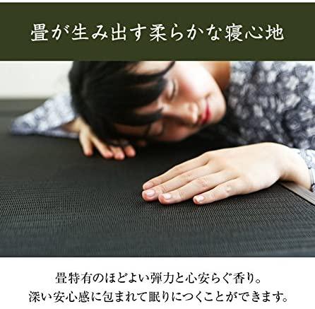 MODERN DECO(モダンデコ) 畳ベッド 緑風の商品画像7