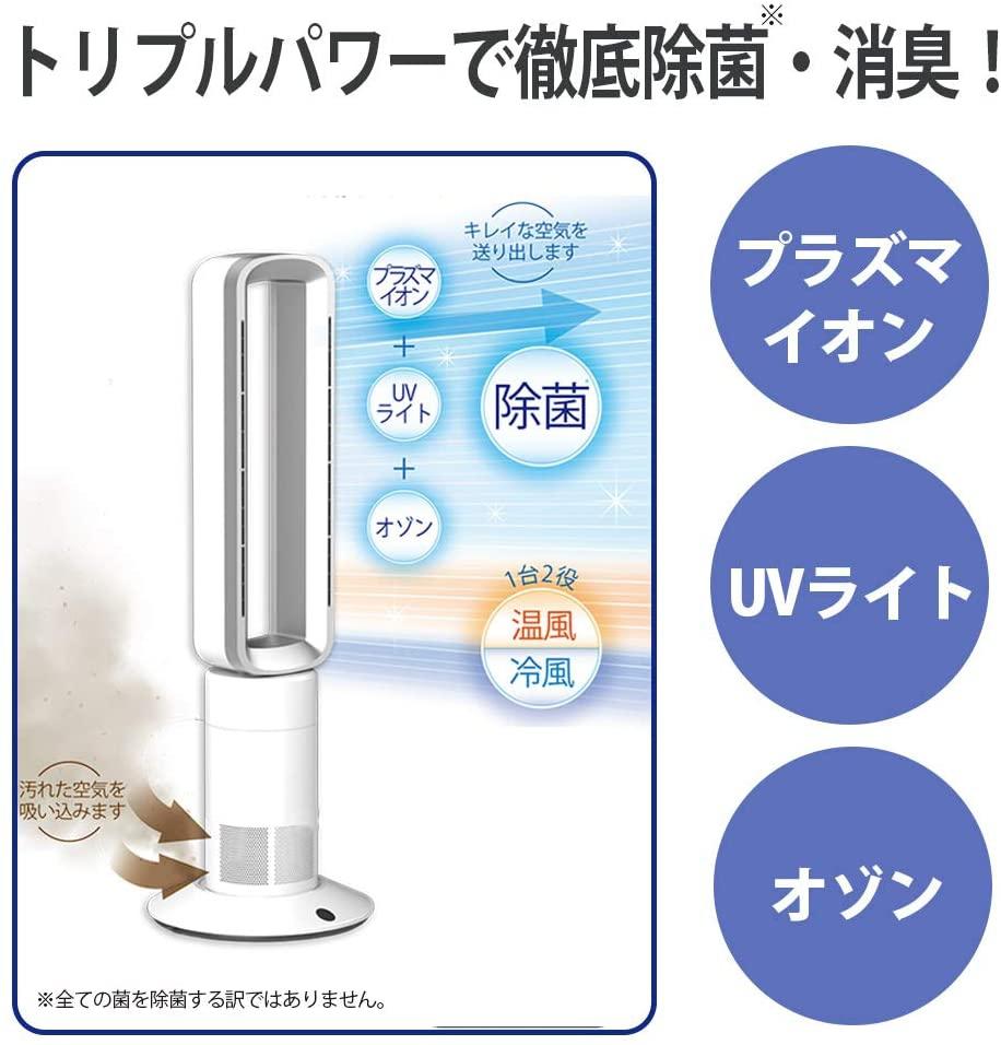 TOAMIT(トアミット) UV クリアエージの商品画像4