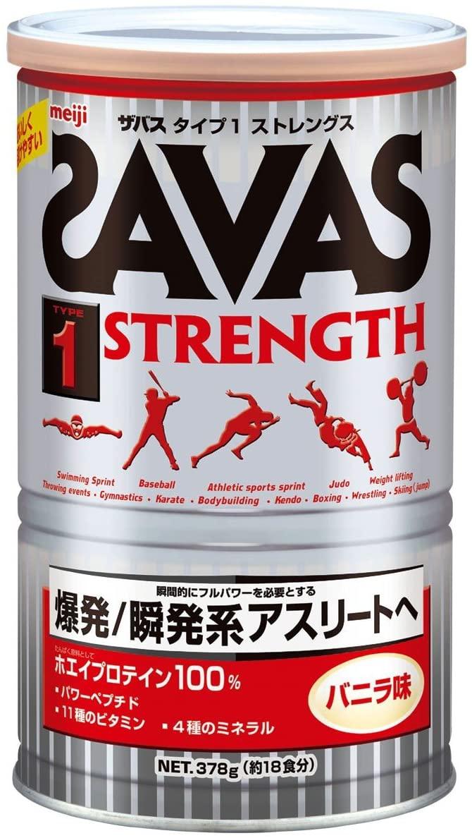 SAVAS(ザバス) タイプ1ストレングスの商品画像
