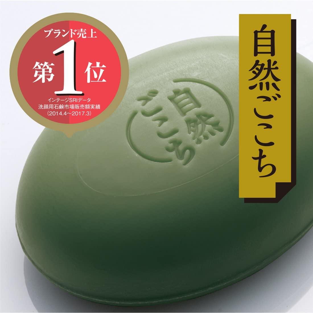 自然ごこち(シゼンゴコチ) 茶 洗顔石けんの商品画像7