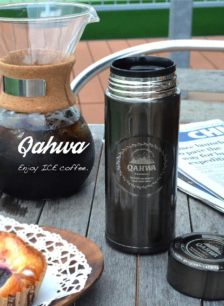 Qahwa(カフア) コーヒー ボトル 420ml ポートランドブルーの商品画像2