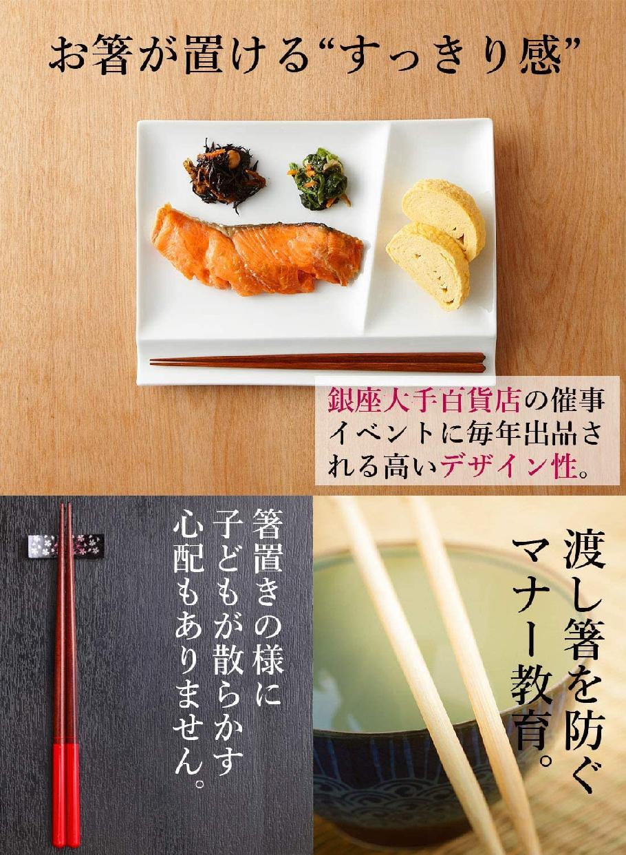 キツサコお箸が置けるランチプレート 白磁の商品画像3