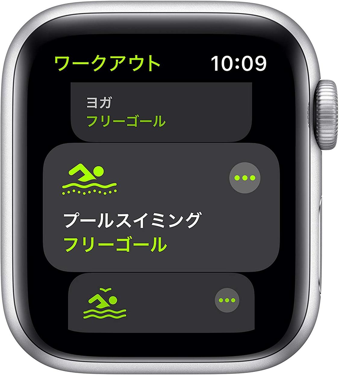 Apple(アップル) Apple Watch SE(GPSモデル) MYDM2J/Aの商品画像3