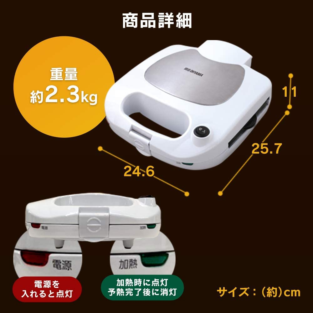 IRIS OHYAMA(アイリスオーヤマ)マルチサンドメーカー PMS-704P-W ホワイトの商品画像7