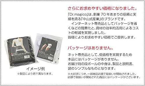 Dr.magico(ドクターマジコ) キョウセイベルト Plusの商品画像3