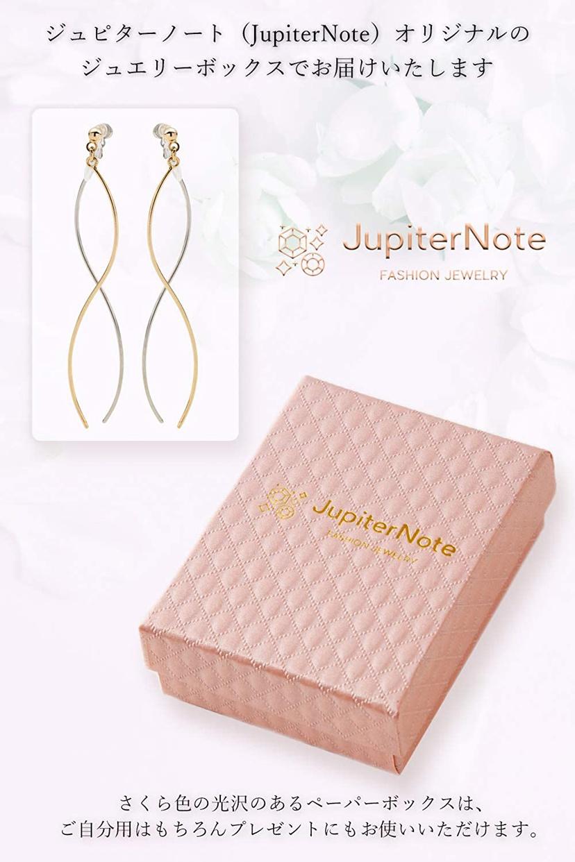 JupiterNote(ジュピターノート) イヤリング 揺れる S字 ロングの商品画像6