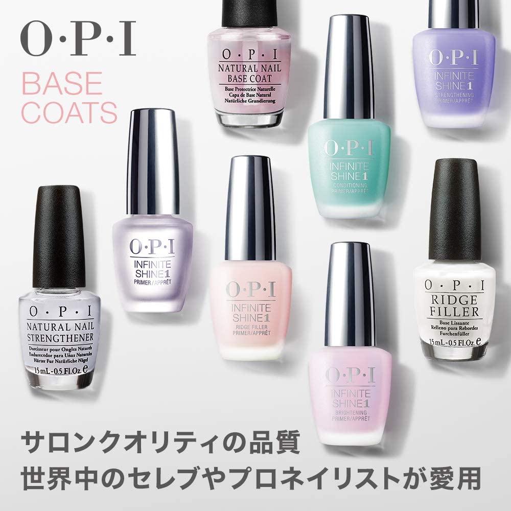 OPI(オーピーアイ) ナチュラルネイルベースコートの商品画像4
