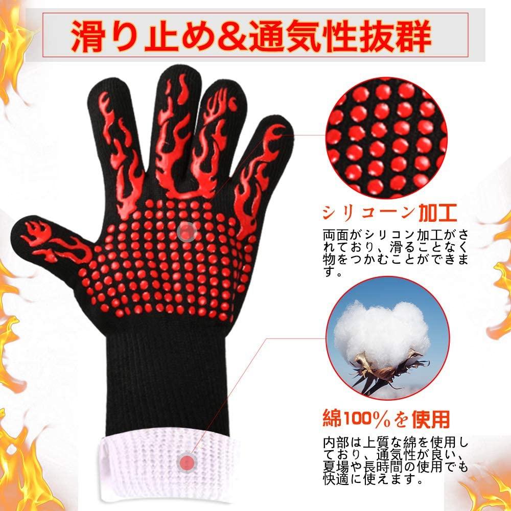 keytheme(キーテーマ) 耐熱グローブ ブラック&レッドの商品画像4