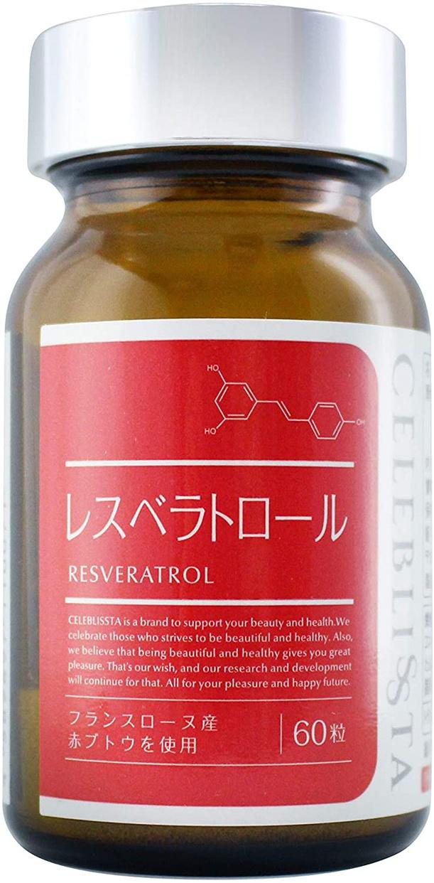 CELEBLISSTA(セレブリスタ) レスベラトロールの商品画像