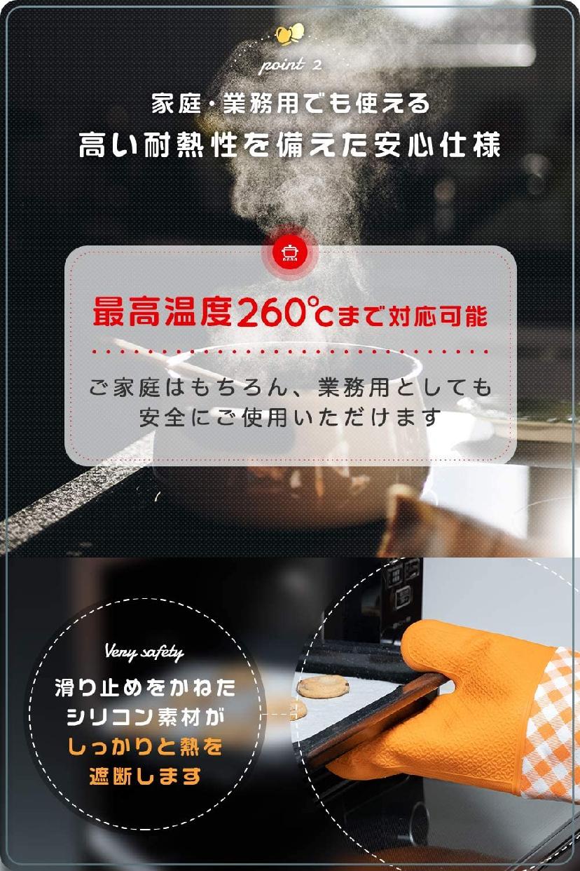 SATIA(サティア) 鍋つかみ オレンジの商品画像4