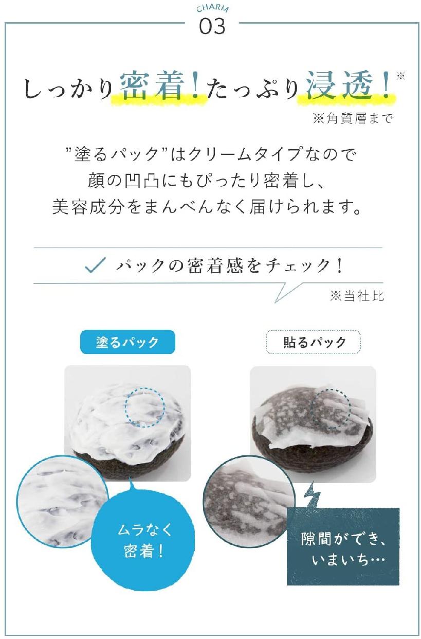 豆腐の盛田屋(トウフノモリタヤ) 豆乳よーぐるとぱっく 玉の輿の商品画像8