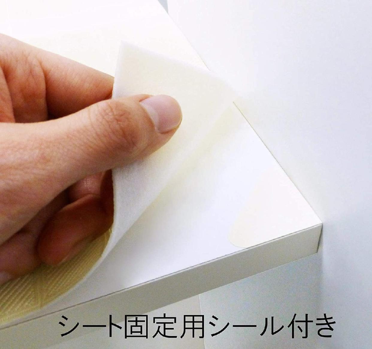 waise(ワイズ) 備長炭配合 システムキッチンの汚れを防ぐシート 45cmの商品画像6