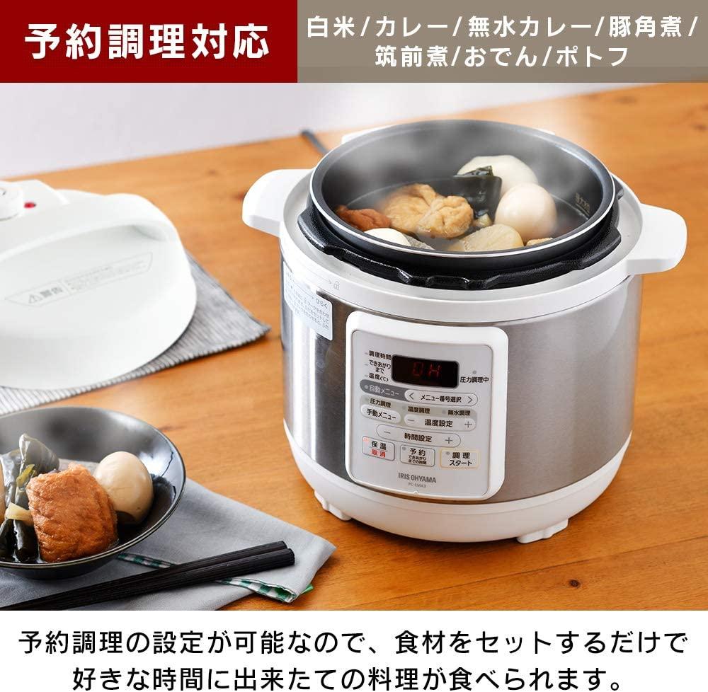 IRIS OHYAMA(アイリスオーヤマ) 電気圧力鍋 3.0L ホワイト PC-EMA3-Wの商品画像5