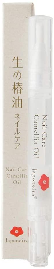 Japoneira(ジャポネイラ) 生の椿油 ネイルケアの商品画像