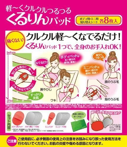 ERA Japan(いーあるえーじゃぱん)くるりんパッドの商品画像2