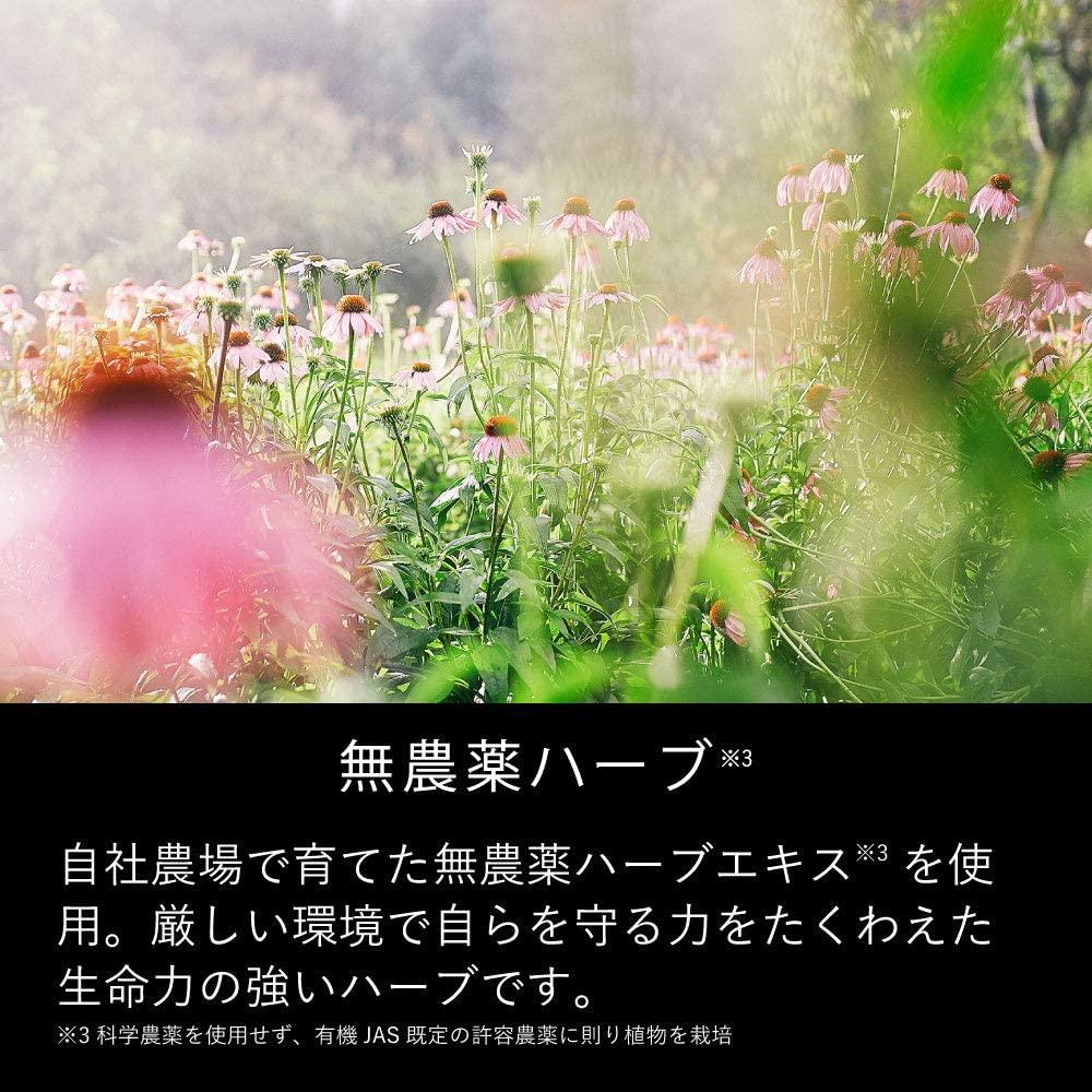 chant a charm(チャントアチャーム) ローション Rの商品画像5