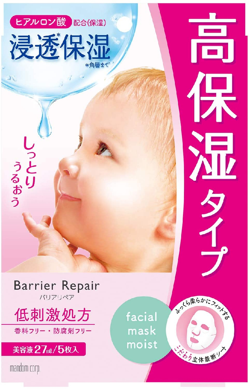 Barrier Repair(バリアリペア) シートマスク しっとりの商品画像