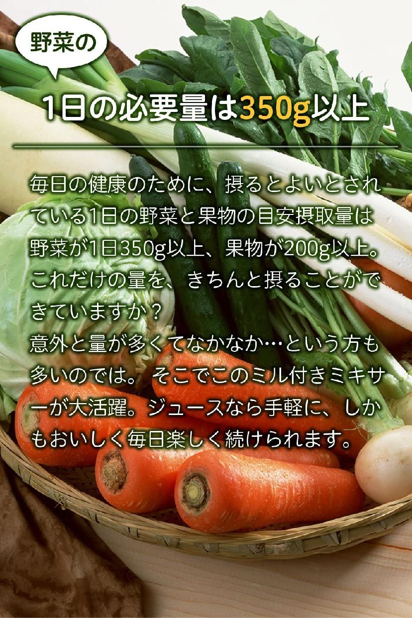siroca(シロカ) crossline ミル付きミキサー ブラック SJM-115の商品画像3
