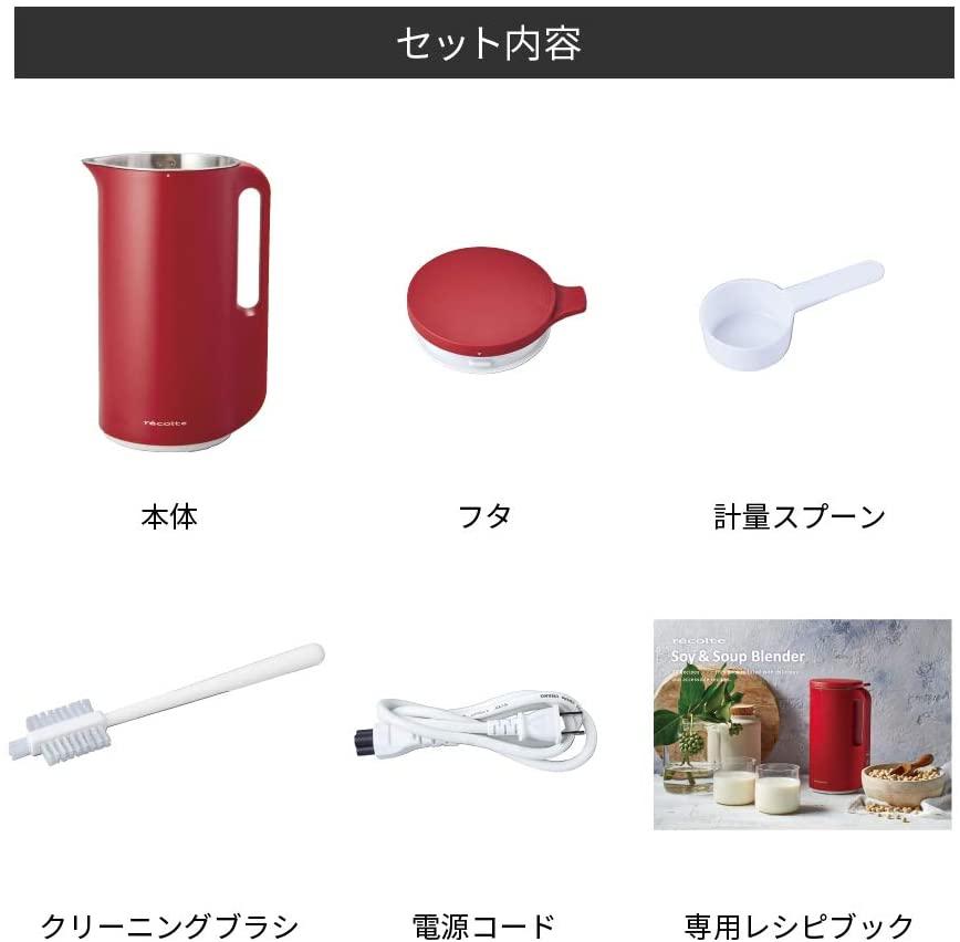 récolte(レコルト) ソイ&スープブレンダー RSY-1の商品画像2