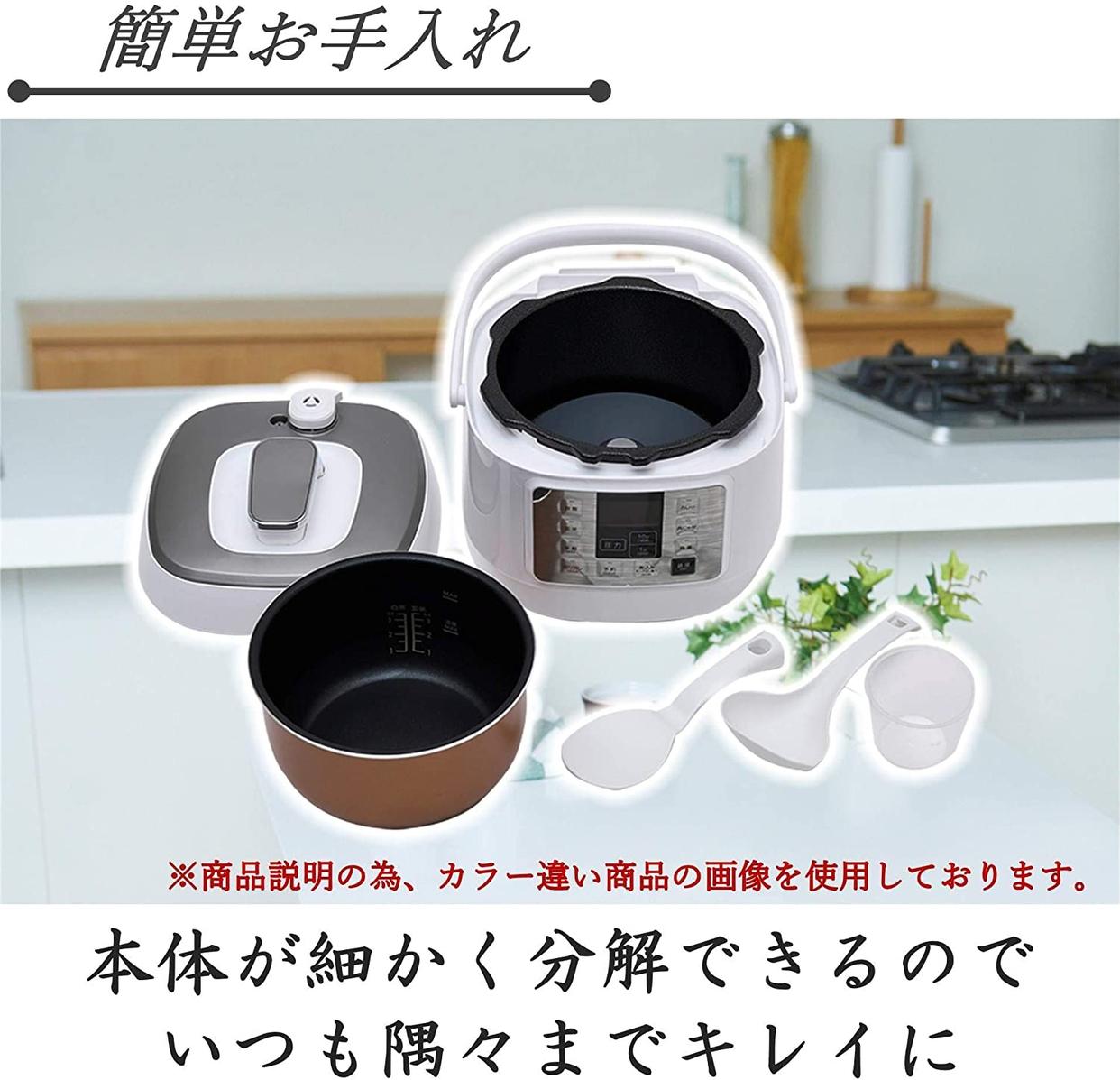 山善(YAMAZEN) 電気圧力鍋 EPCA-250Mの商品画像6