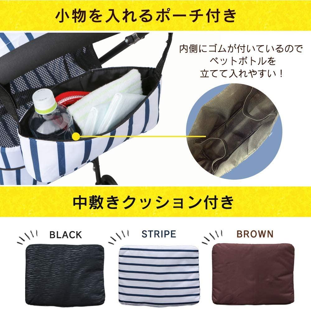 IRIS OHYAMA(アイリスオーヤマ) 折り畳みミニペットカートの商品画像5