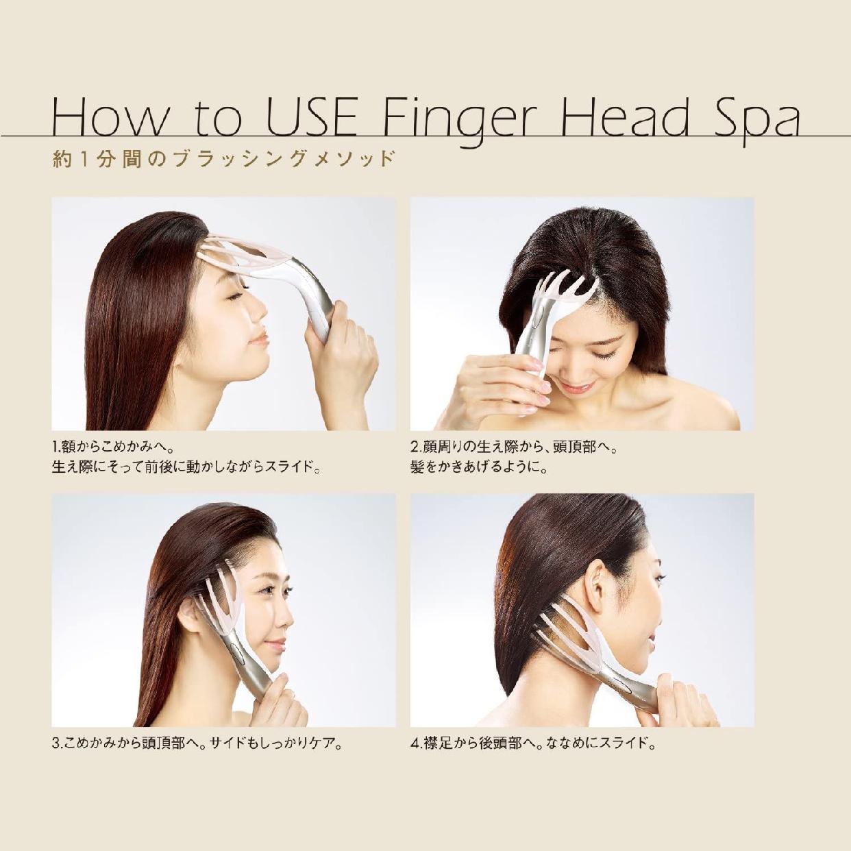 MTG(エムティージー)INBEAUTE FingerHeadSpaの商品画像8