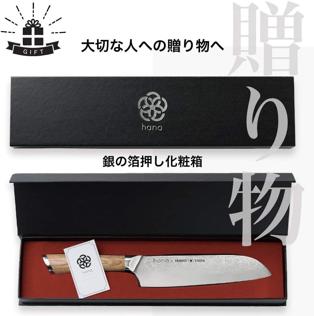 恵比寿刃(hana by YEBISU YAIBA) ペティナイフ VG-10 ダマスカス 130mmの商品画像7