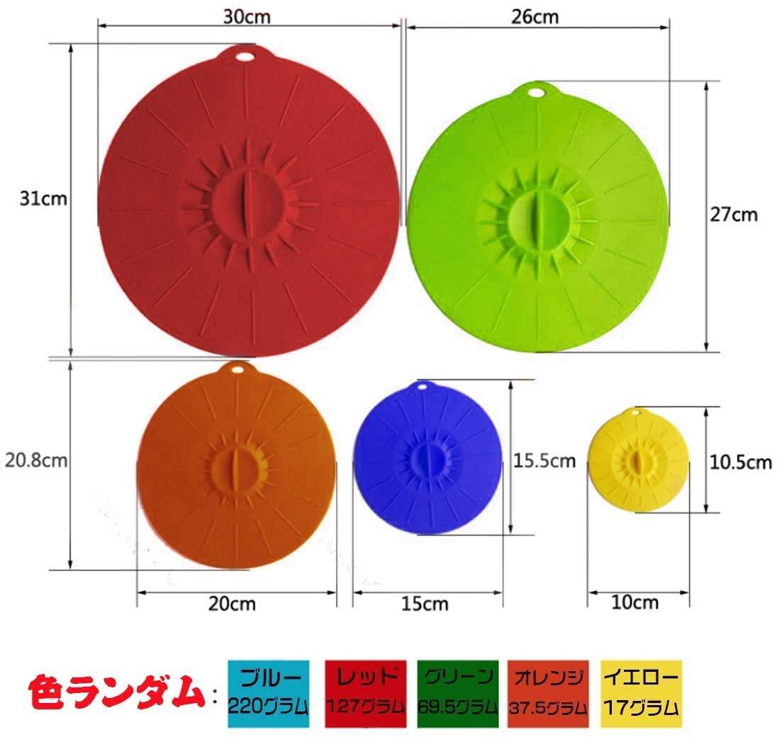 Yiteng(ウィテング)シリコンリッド 5色セットの商品画像7