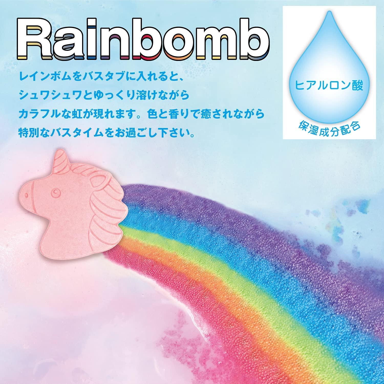 Rainbomb(レインボム) レインボムの商品画像3