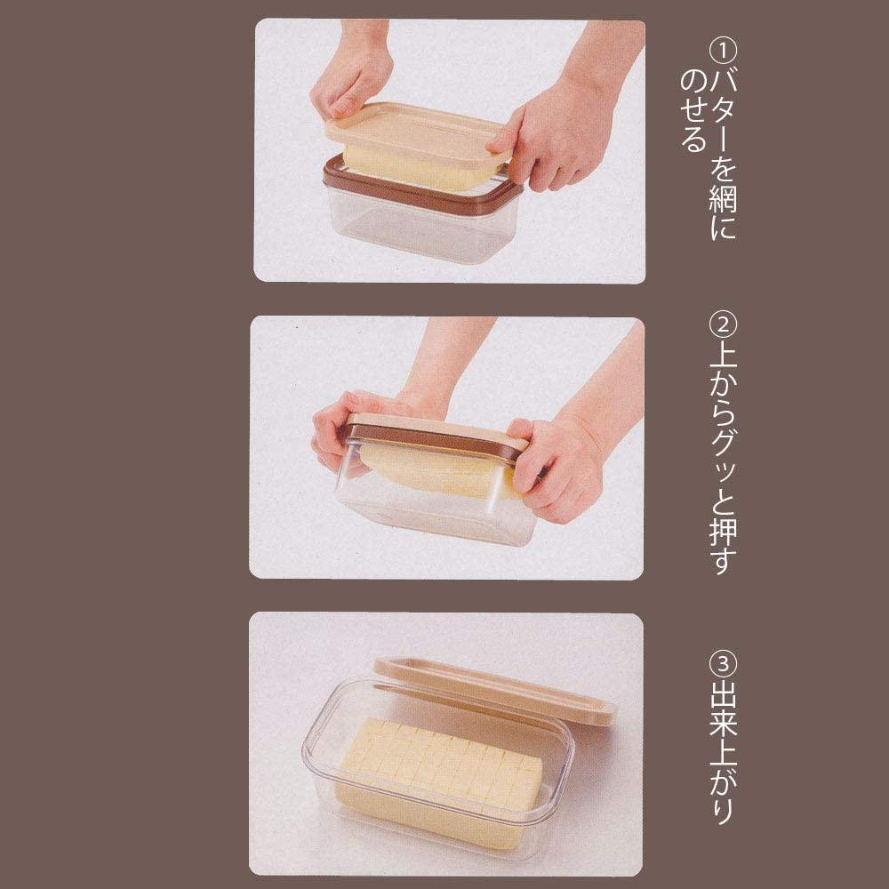 貝印(かいじるし)バターケース FP5150の商品画像7