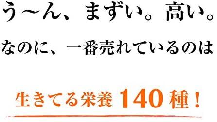 Anny(アニー) ノニジュース NONIの商品画像2