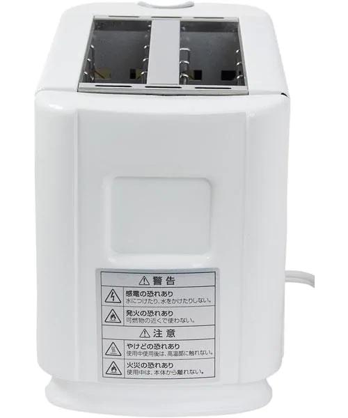 NITORI(ニトリ) ポップアップトースター ホワイト シュクレ4T801BNの商品画像4
