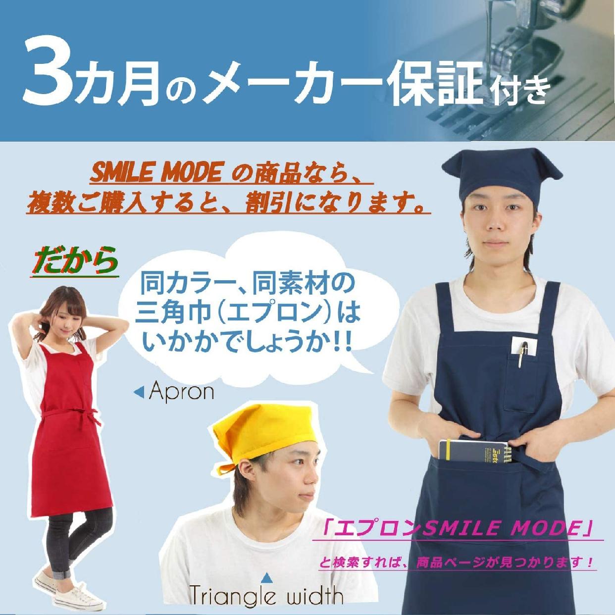 smile mode(スマイル モード) 三角巾の商品画像7
