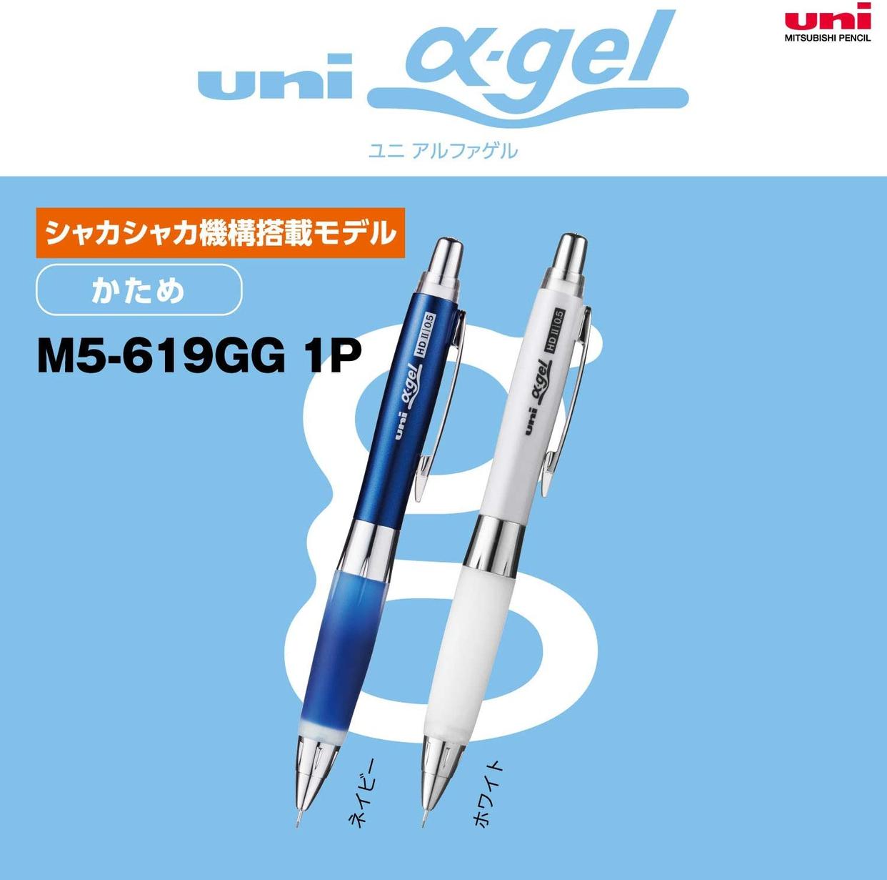 uni α-gel(ユニ アルファゲル) シャカシャカ機構搭載モデル:かため  M5-619GG 1Pの商品画像3