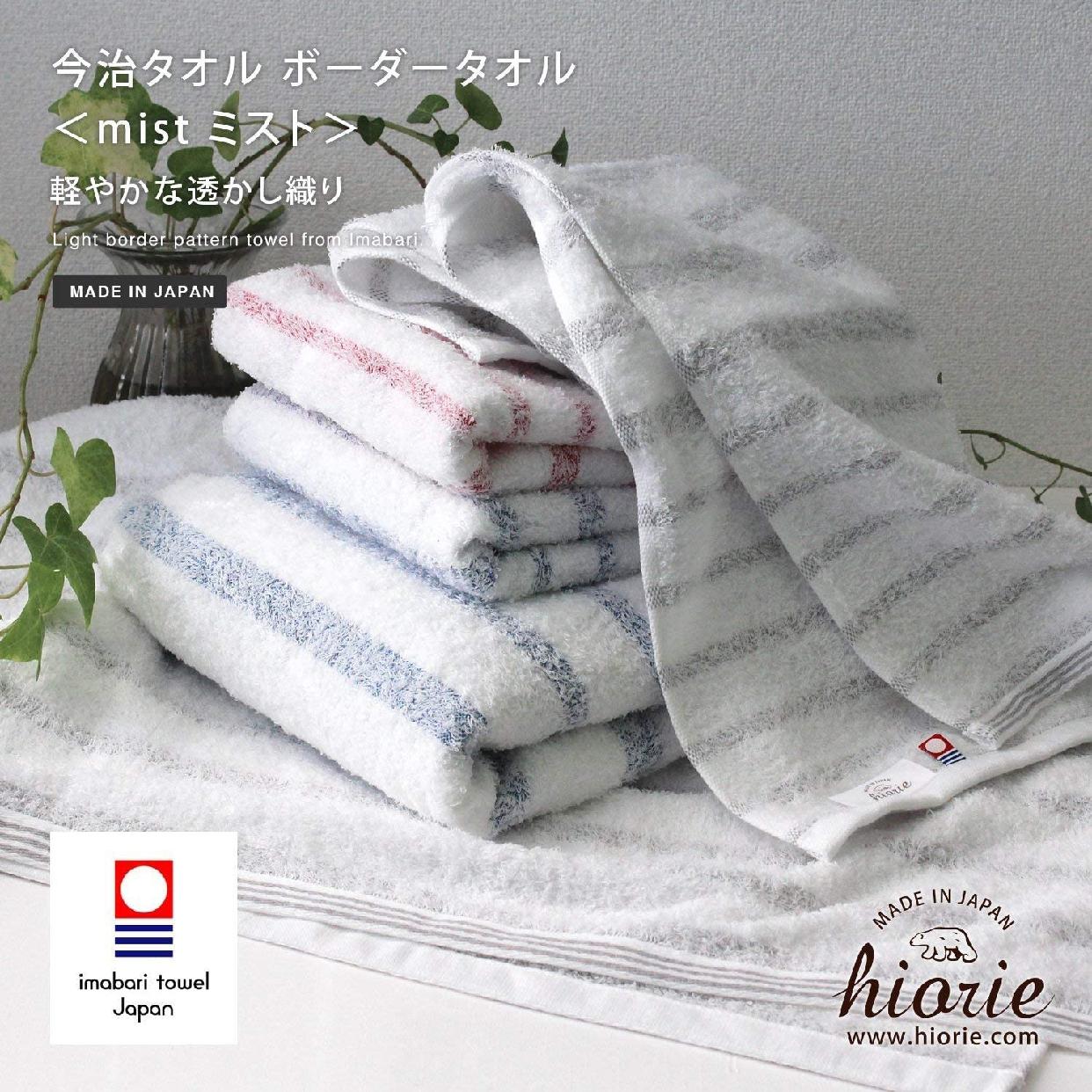 hiorie(ヒオリエ) 今治タオル ボーダーバスタオルの商品画像2