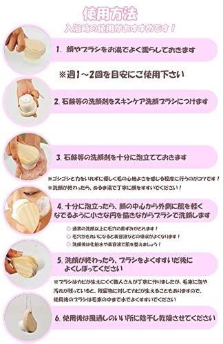 HANA(ハナ) スキンケア洗顔ブラシ ハート型の商品画像4