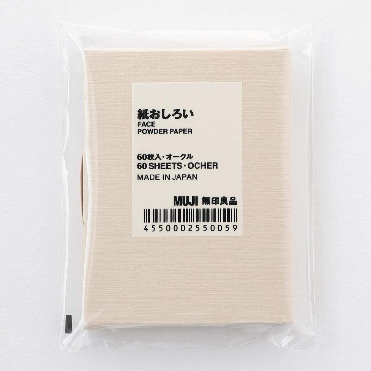 無印良品(MUJI) 紙おしろい (新)の商品画像2
