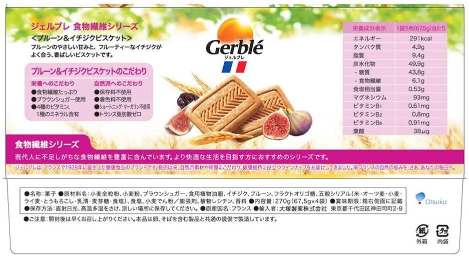 Gerble'(ジェルブレ) プルーン&イチジクビスケットの商品画像2