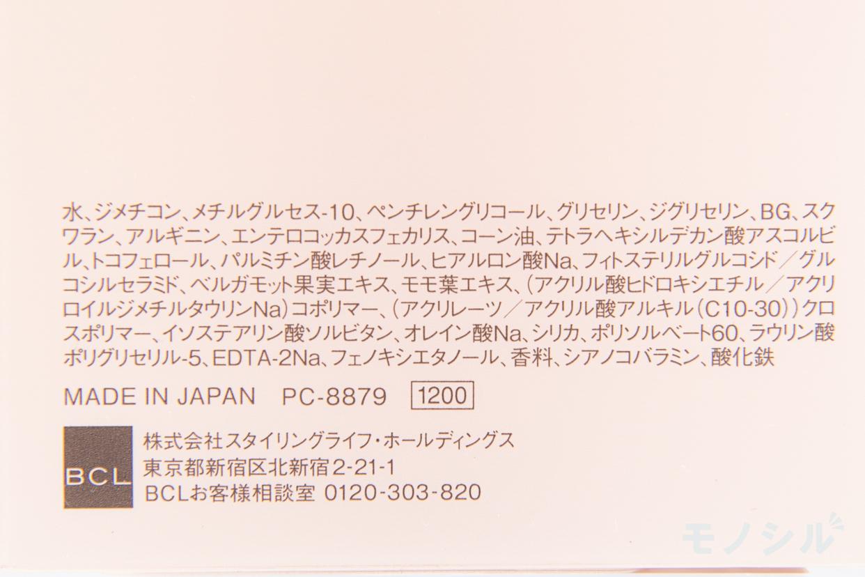 momopuri 潤いジェルクリームの商品画像3 商品の成分表