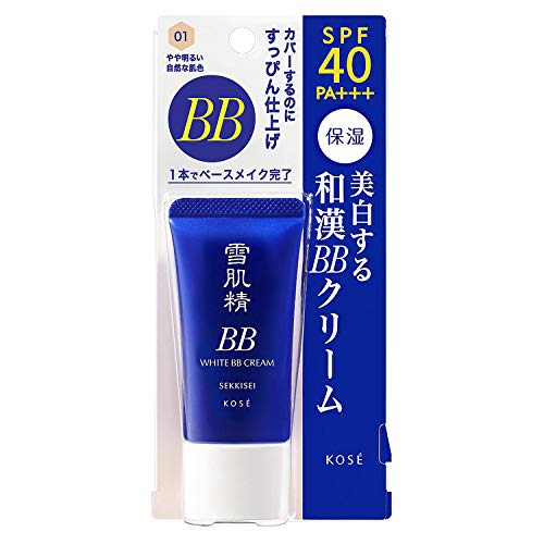 雪肌精(SEKKISEI) ホワイト BBクリームの商品画像6