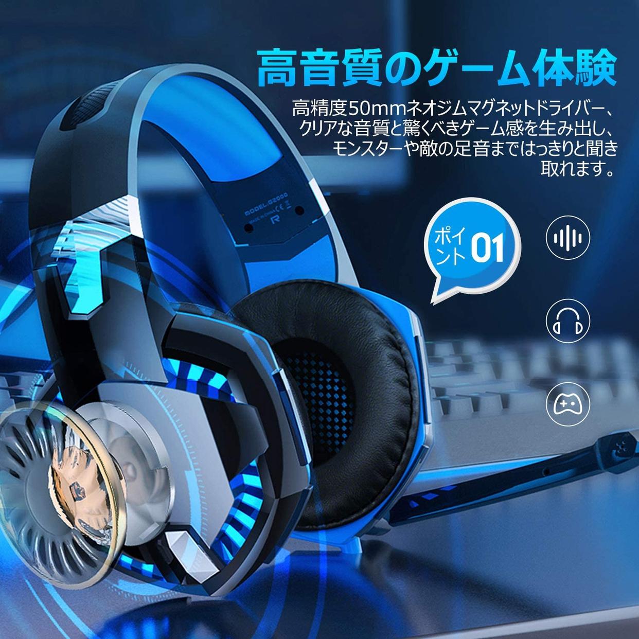 ARKARTECH(アーカーテック) ゲーミングヘッドセット G2000の商品画像2