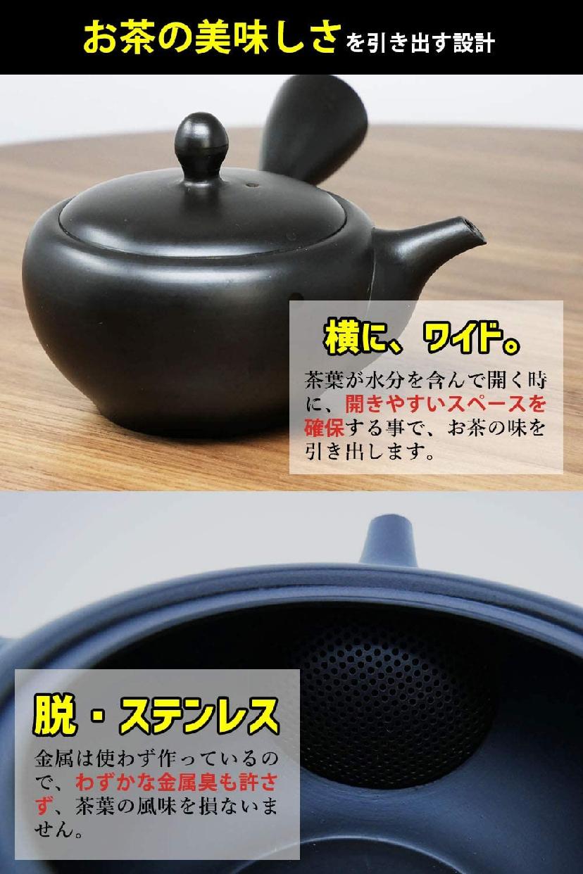 喫茶去 茶葉が広がる平丸急須 常滑焼 黒泥の商品画像4