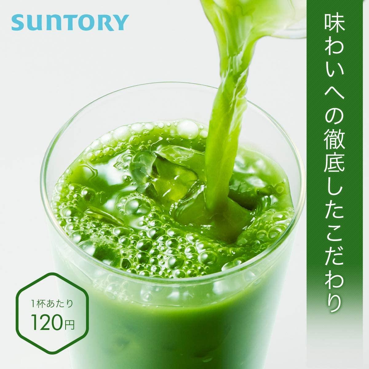 suntory(サントリー) 極の青汁の商品画像10
