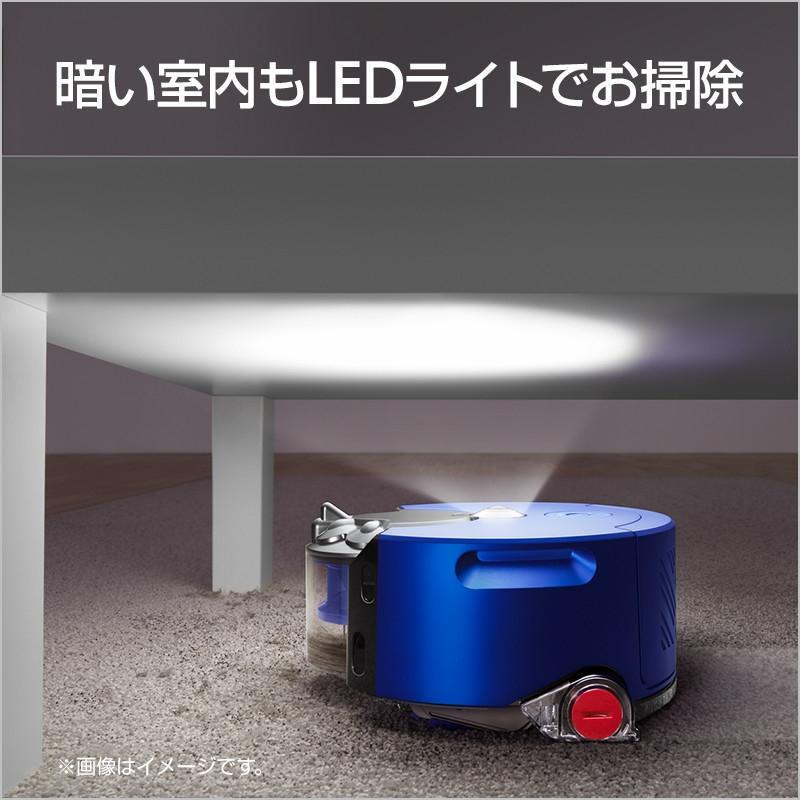 Dyson(ダイソン) Dyson 360 Heurist ロボット掃除機 (RB02 BN)の商品画像7