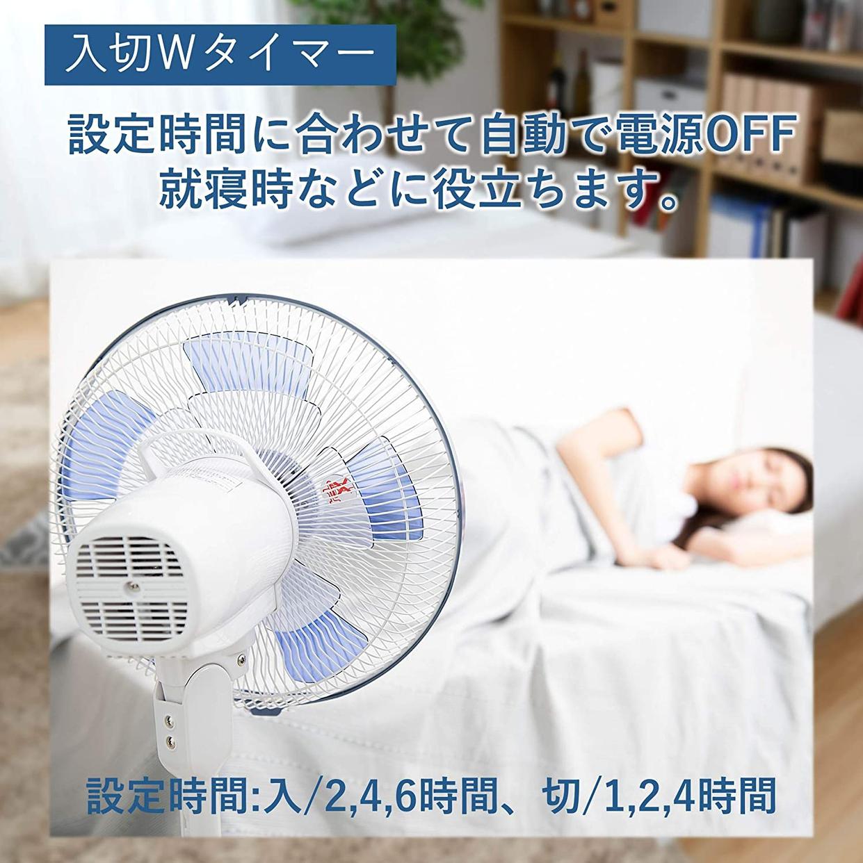 山善(YAMAZEN) リビング扇風機 YLX-ED301の商品画像5