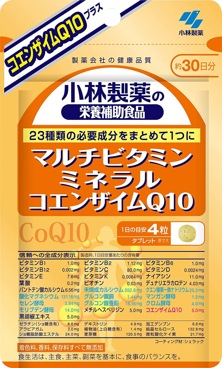 小林製薬(コバヤシセイヤク) マルチビタミン ミネラル コエンザイムQ10の商品画像
