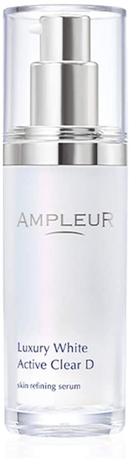 AMPLEUR(アンプルール) ラグジュアリーホワイト  アクティブクリアD