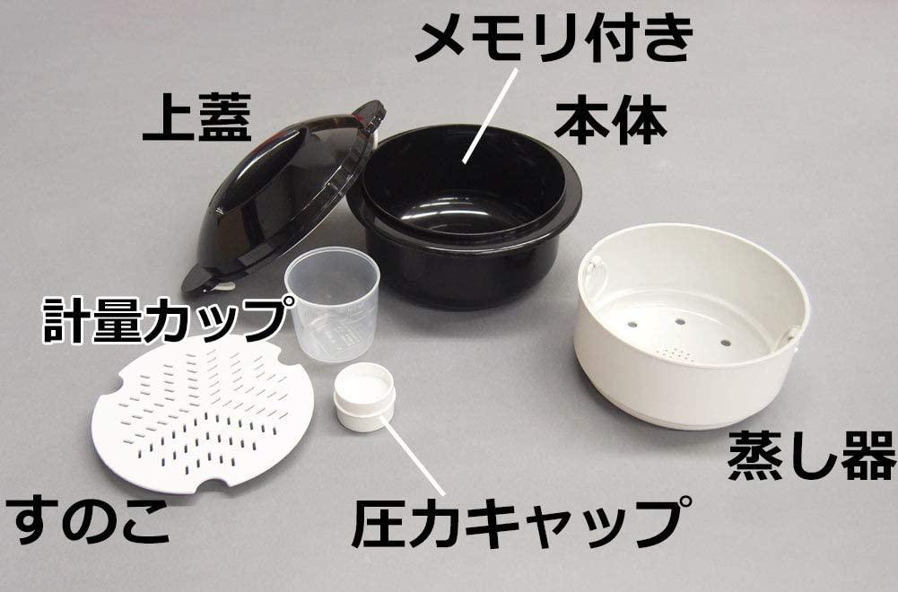 富士パックス販売 圧力弁でおいしく炊ける電子レンジ用炊飯器 FP-336の商品画像4